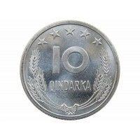 Албания 10 киндарок 1964 г.