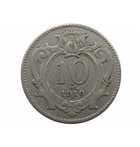Австрия 10 геллеров 1910 г.