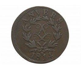 Антверпен 10 сантимов 1814 г.