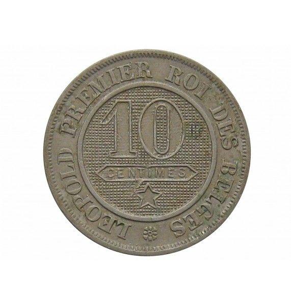 Бельгия 10 сантимов 1864 г. (Des Belges)