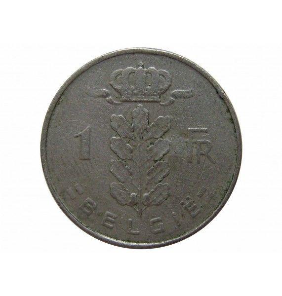 Бельгия 1 франк 1958 г. (Belgie)