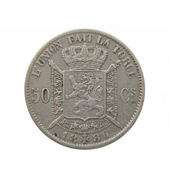 Бельгия 50 сантимов 1886 г. (Des Belges)