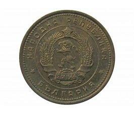 Болгария 2 стотинки 1962 г.