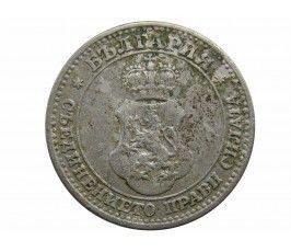 Болгария 5 стотинок 1912 г.