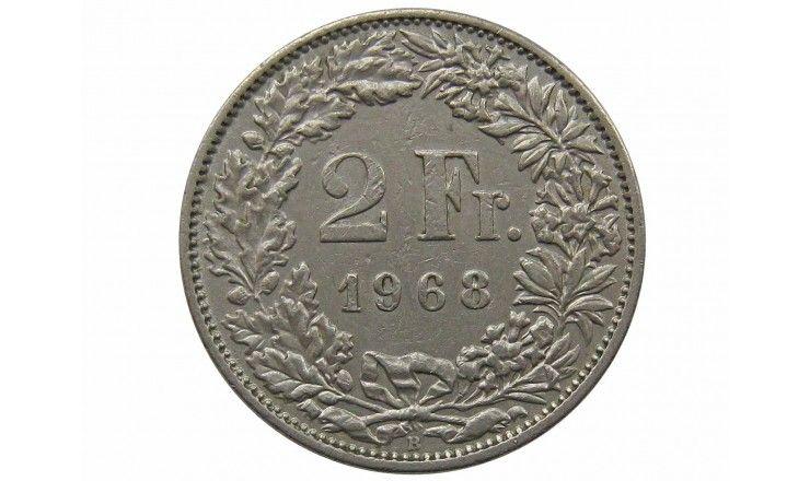 Швейцария 2 франка 1968 г.