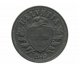 Швейцария 2 раппена 1945 г.