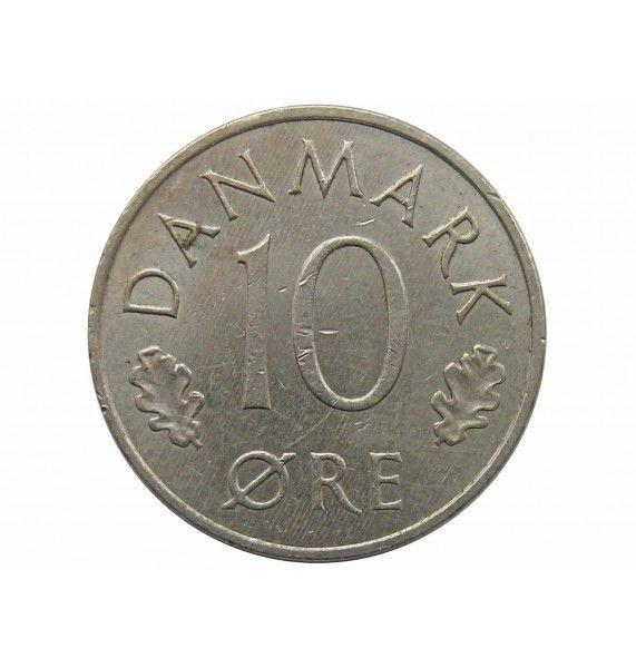 Дания 10 эре 1981 г.