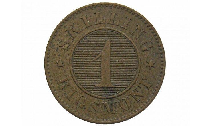 Дания 1 скиллинг 1860 г.