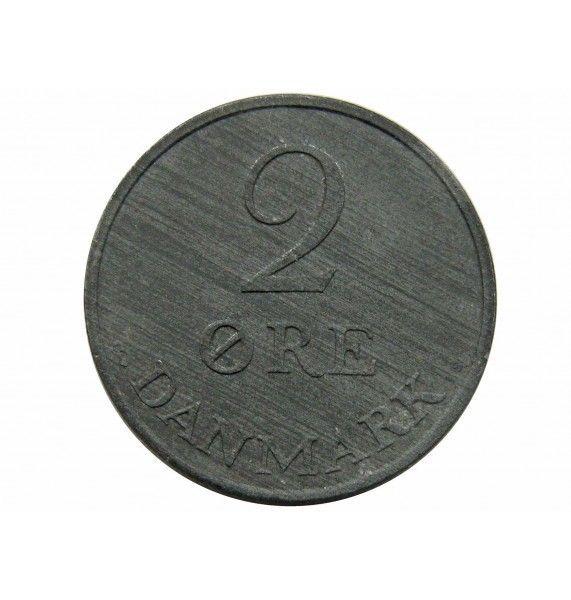 Дания 2 эре 1968 г.