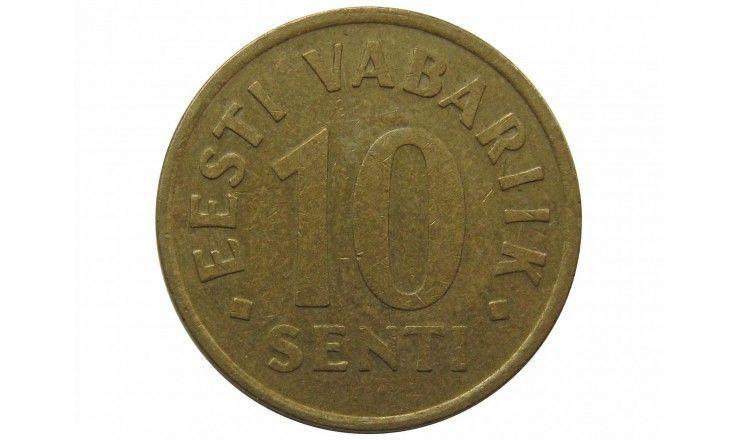 Эстония 10 сенти 1996 г.