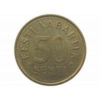 Эстония 50 сенти 1992 г.
