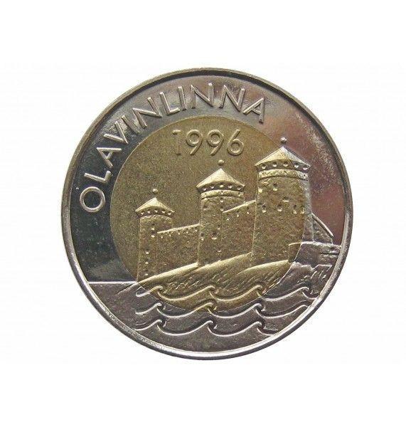 Финляндия 5 евро 1996 г. (Крепость Олавинлинна)