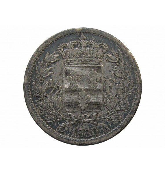 Франция 1/2 франка 1830 г. А