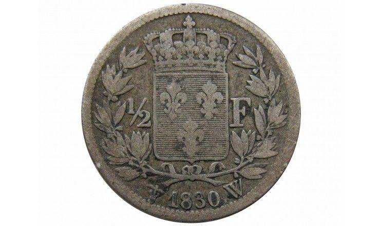 Франция 1/2 франка 1830 г. W