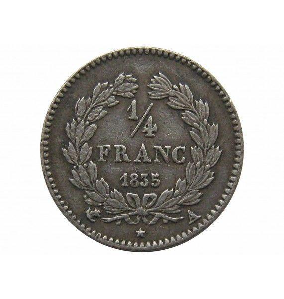 Франция 1/4 франка 1835 г. А