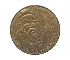 Франция 10 франков 1984 г. (Франсуа Руде)