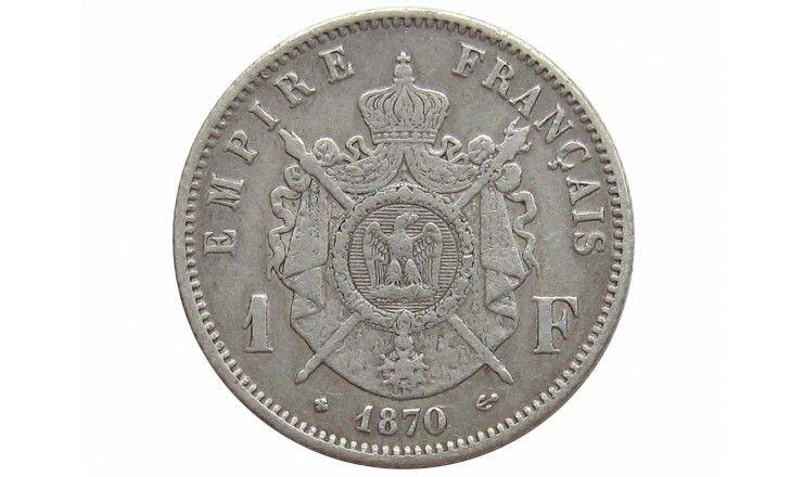 Франция 1 франк 1870 г. BB