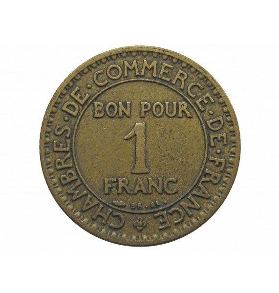 Франция 1 франк 1926 г.