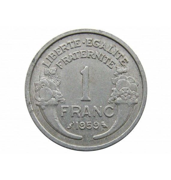 Франция 1 франк 1959 г.
