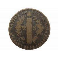 Франция 2 соля 1792 г. W