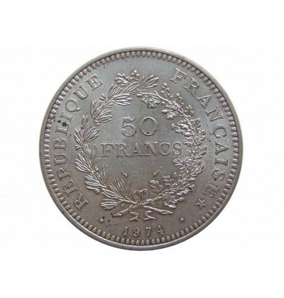 Франция 50 франков 1974 г.