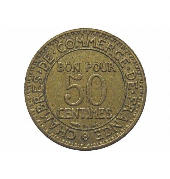 Франция 50 сантимов 1924 г.