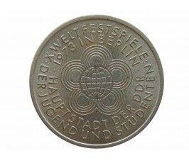 Германия 10 марок 1973 г. (10-ый Фестиваль молодежи и студентов в Берлине)