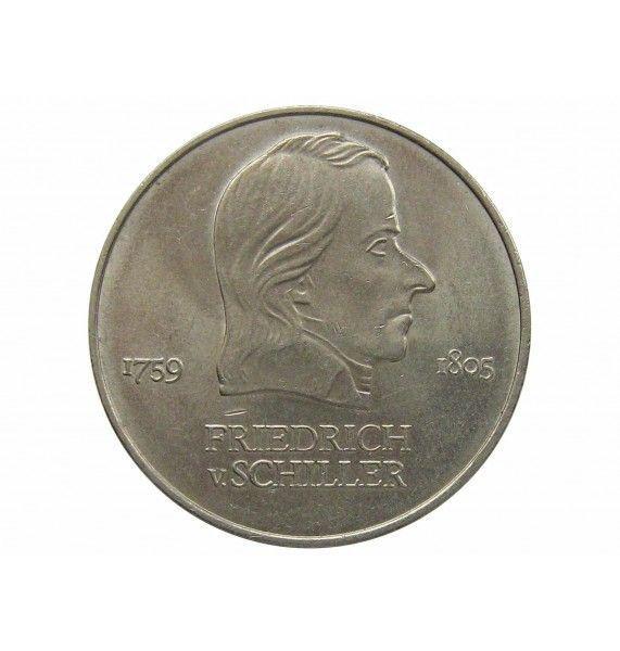 Германия 20 марок 1972 г. (Фридрих Шиллер)