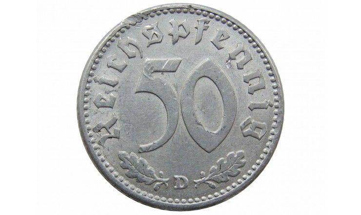 Германия 50 пфеннигов 1944 г. D