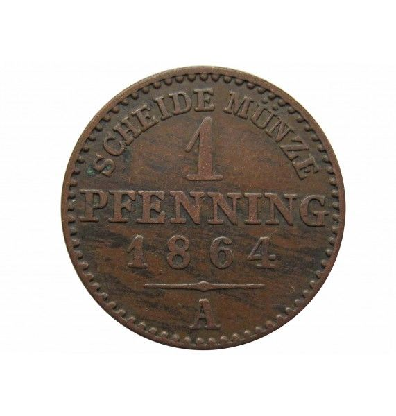 Пруссия 1 пфенниг 1864 г. A