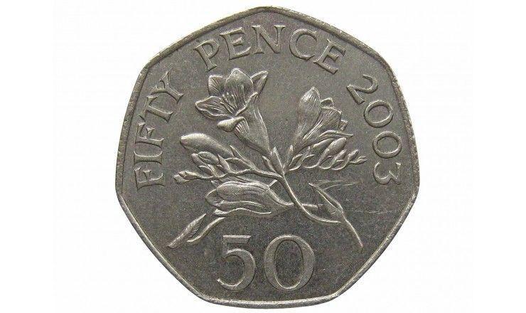 Гернси 50 пенсов 2003 г.