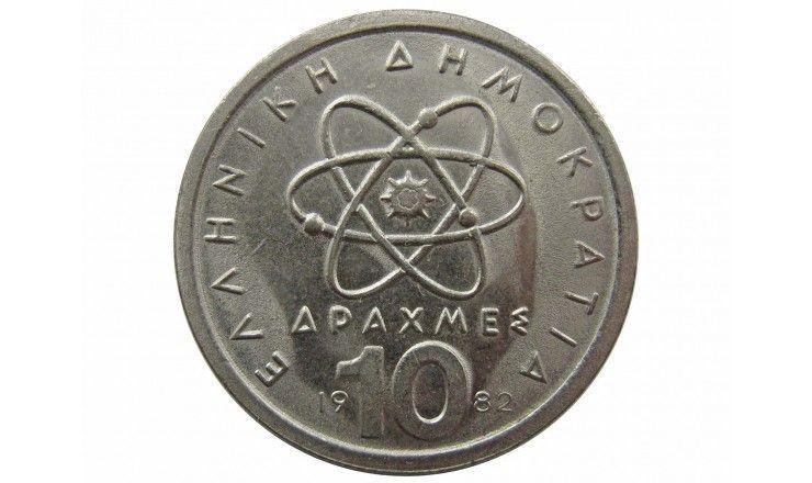 Греция 10 драхм 1982 г.