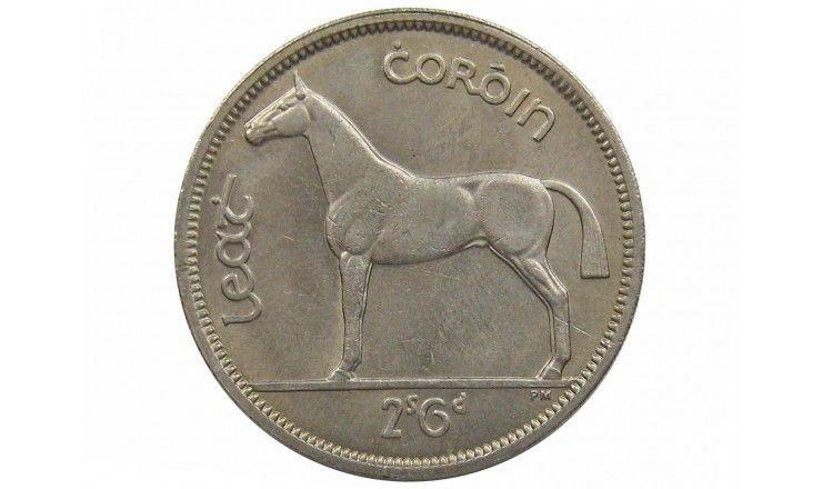 Ирландия 1/2 кроны 1966 г.