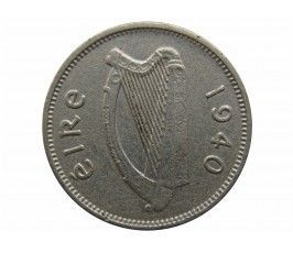 Ирландия 3 пенса 1940 г.