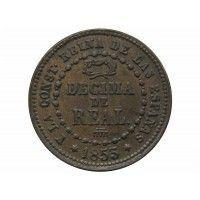 Испания 1/10 реала 1853 г.
