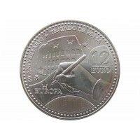 Испания 12 евро 2007 г. (50 лет Римскому договору)