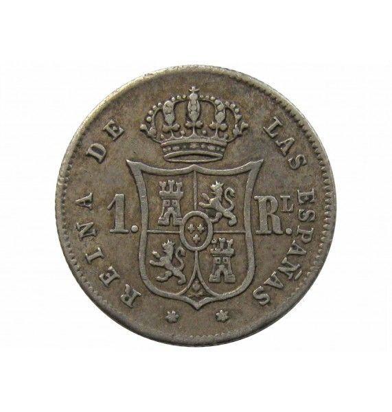 Испания 1 реал 1853 г.