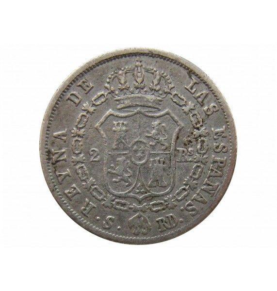 Испания 2 реала 1851 г. S RD