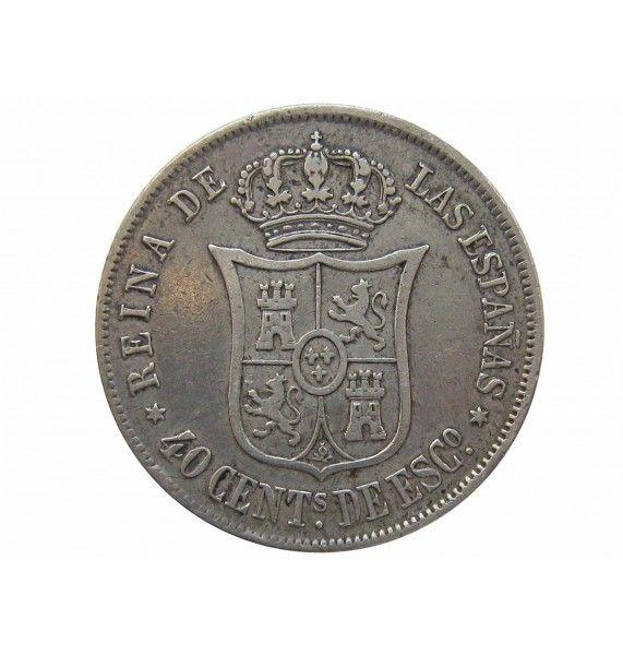 Испания 40 сентимо 1865 г.