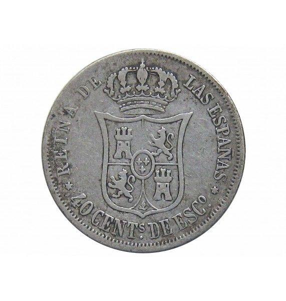 Испания 40 сентимо 1867 г.