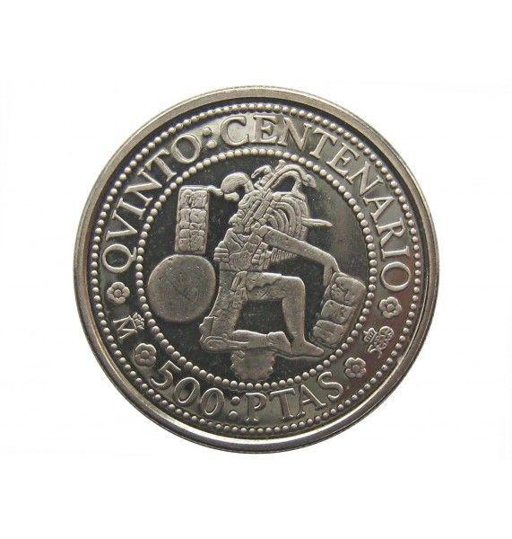 Испания 500 песет 1989 г.