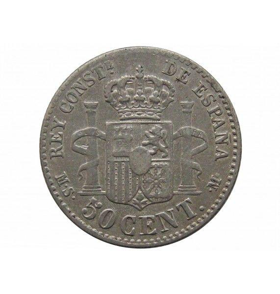 Испания 50 сентимо 1881 (81) г.