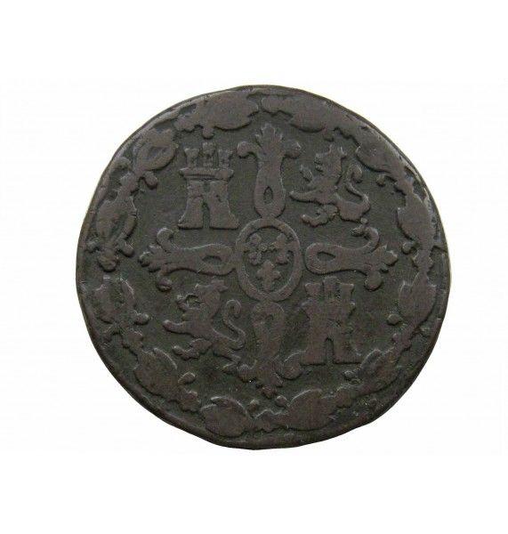 Испания 8 мараведи 1827 г.