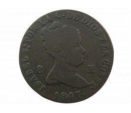 Испания 8 мараведи 1847 г. Ja