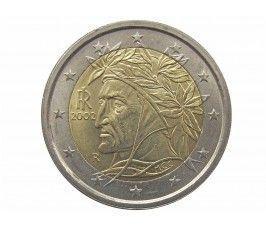 Италия 2 евро 2002 г.