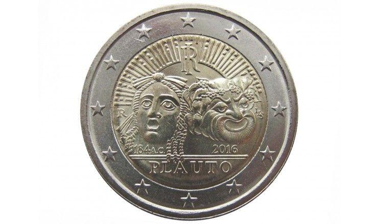 Италия 2 евро 2016 г. (Тит Макций Плавт)