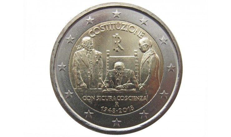 Италия 2 евро 2018 г. (70 лет Конституции)