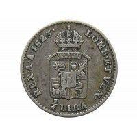 Ломбардия-Венеция 1/4 лиры 1823 г. М