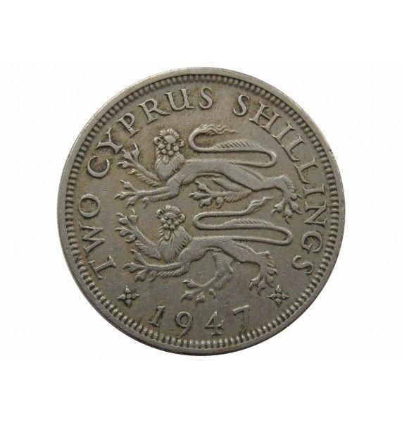 Кипр 2 шиллинга 1947 г.