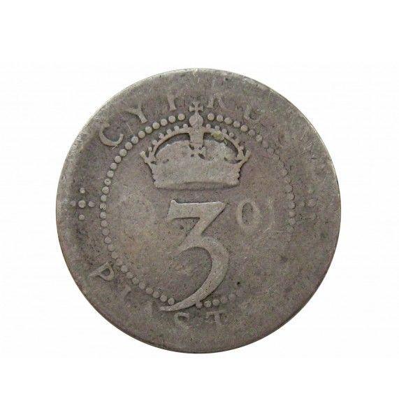 Кипр 3 пиастра 1901 г.